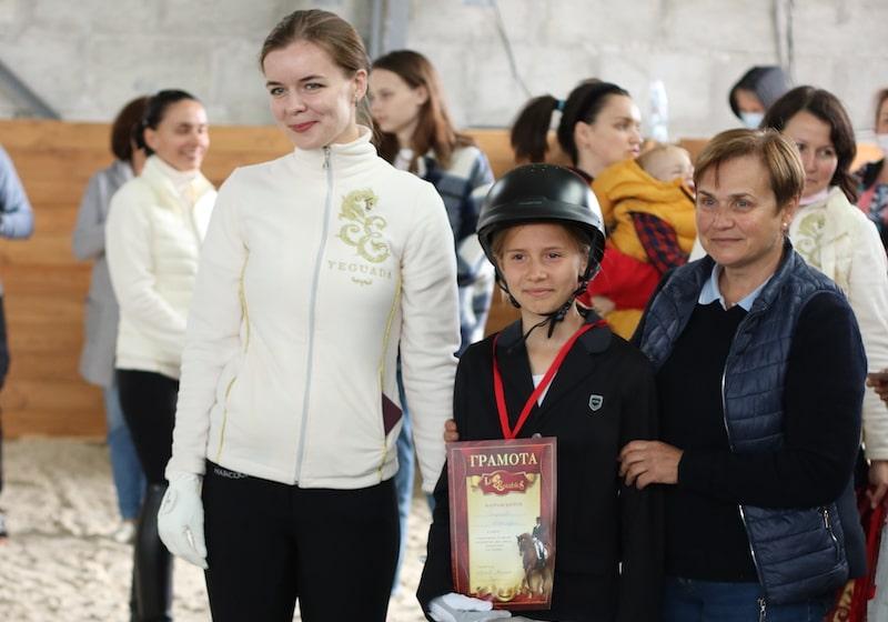 Вера Искакова Los Establos